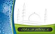 Aïd Moubarek - 03