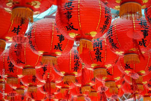 Tempel Lampions Asien Hsinchu