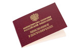 Russian Pension Certificate poster