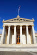 The National Academy of Athens (Greece)