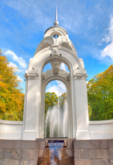 Fountain in Ukraine