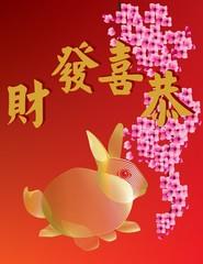 Golden rabbit 2011