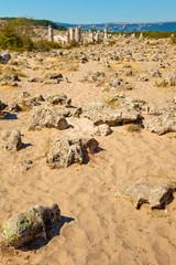 Bulgarian Desert Landscape
