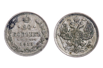 Russian Coins isolated