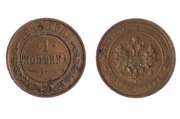 Russian Coins close up