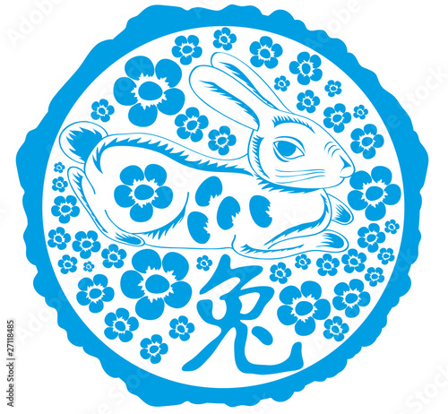 Vector illustration of Chinese year of the rabbit