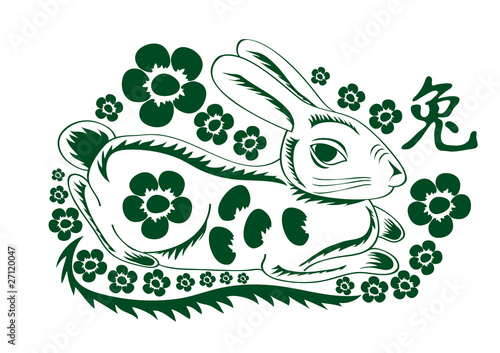 green rabbit with flowers and Chinese sign