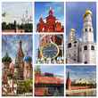 Collage Moscow Kremlin