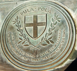 Symbol of the city Pula, Croatia
