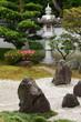 Lanterne dans un jardin de pierres à Kyoto