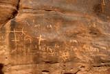 Skalné maľby, Wadi Rum, Jordánsko