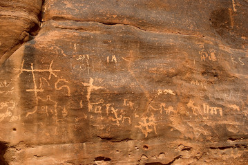 Rock paintings, Wadi Rum, Jordan