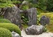 Rochers dans un jardin de pierres à Kyoto