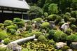Jardin japonais (Nanzen-ji temple, Kyoto)