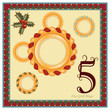 The 12 Days of Christmas - Five gold rings - 27164479