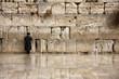 Leinwandbild Motiv Prayer at Western Wall