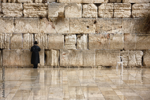 Prayer at Western Wall - 27186685