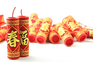 Fire Crackers on White
