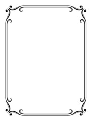 Vector calligraphy ornamental decorative frame
