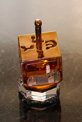 A Hannukah spinning top-Dreidel