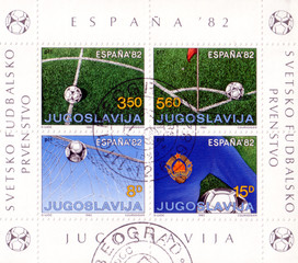 football world cup postage stamps