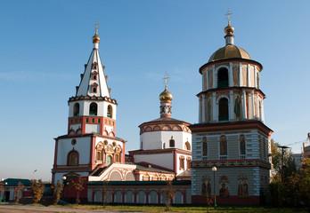 Bogoyavlenski (The Epiphany) cathedral in Irkutsk. Russia.