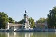 The Retiro Park in Madrid City