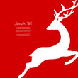 Reindeer Jumping Xmas Card Red