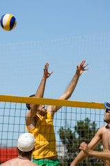 the summer game (volleyball)