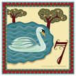 The 12 Days of Christmas - Seven Swans A Swimming