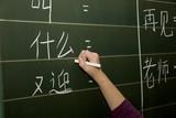 Fototapety chinesisch schreiben