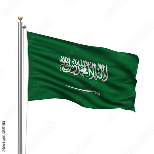 Flag of Saudi Arabia waving in the wind over white background