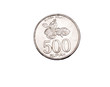Indonesian 500 Rupiah coin - isolated on white