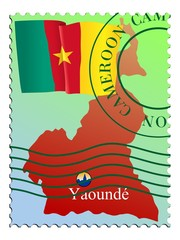 Yaoundé - capital of Cameroon. Vector stamp