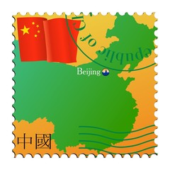 Beijing - capital of China. Vector stamp