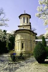 One Wood Monastery, Francesti, Valcea