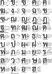thai alphabet - outline vector