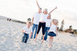 Happy Sibling Children Jumping for Joy