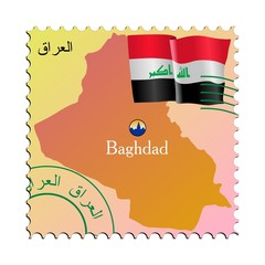 Baghdad - capital of Iraq. Vector stamp