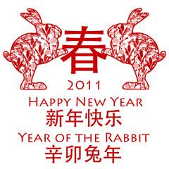 Chinese New Year Rabbits 2011 Holding Spring Symbol