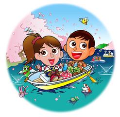 ボート/デート02