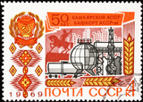 Soviet Propaganda Bashkir Autonomous Republic, Anniversary poster