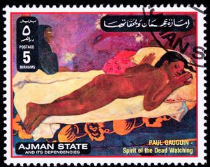 Ajman Postage Stamp Painting Gauguin Spirit Dead Watching Nude