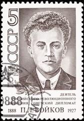 Soviet Stamp Pyotr Voykov Communist Revolutionary Diplomat
