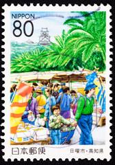 Japanese Postage Stamp, Market, Kochi Castle, Kochi Prefecture