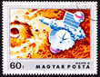 Hungarian Postage Stamp Soviet Space Craft Mars 2 Martian Crater