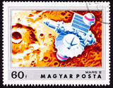 Hungarian Postage Stamp Soviet Space Craft Mars 2 Martian Crater poster