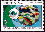 Vietnamese Post Stamp Soviet Sputnik Space Explorer Probe Launch