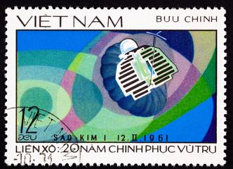 Vietnamese Postage Stamp Soviet  Venus Space Probe, Venera 1