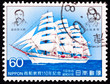 Japanese Postage Stamp Sailing White Tall Ship Ocean Merchant